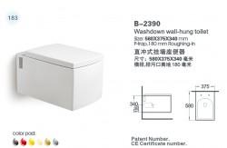 Washdown Wall-Hung Toilet – B-2390