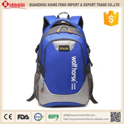 Leisure Backpack