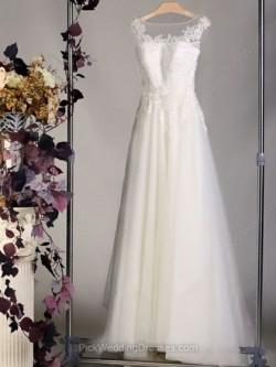 Cheap Wedding Dresses NZ | Discount Wedding Dresses for sale, PWD